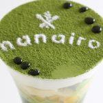 nanairo_parfait